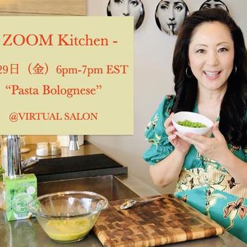 ZOOM Kitchen! 5月29日(金)6pm EST クッキングクラス開催!