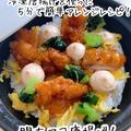 【レシピ】冷凍唐揚げを使った5分で簡単アレンジレシピ!明太マヨ唐揚げ丼! by 板前パンダさん