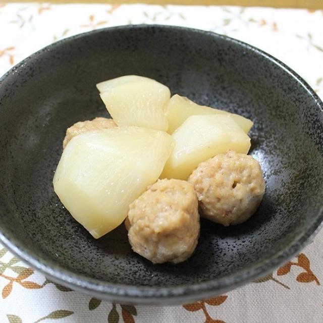 かぶと鶏団子の薄味煮 調理時間15~30分