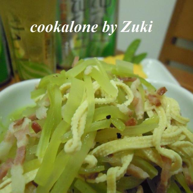 萵笋(茎レタス)と百叶とベーコンの煮物