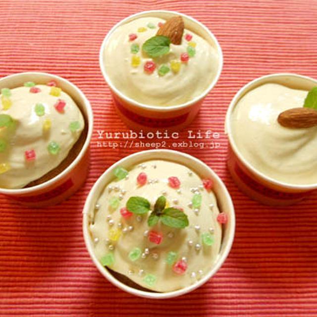 kirakiraさんの☆Carrot&Ginger Cupcake