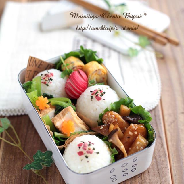安旨♪ささ身と山芋の中華炒め弁当~ママのお弁当~