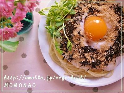 さっぱりつるつるっ!栄養満点「山芋」を使ったパスタのオススメレシピ5選に♪