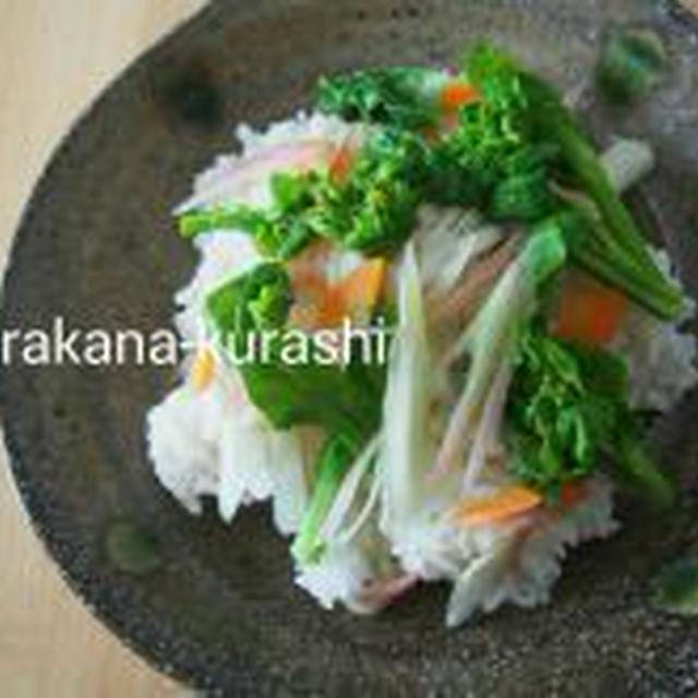 【♪ひな祭り♪】菜花と茗荷のちらし寿司
