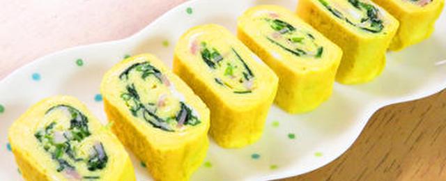 彩りキレイでお弁当にもぴったり!ほうれん草入り卵焼きの作り方