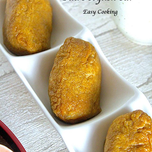【おせちレシピ】旨味がじゅわ〜っ♡私の十八番♡『いなり寿司』《簡単*節約*作り置き》
