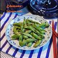 味つき枝豆**Glazed Edamame