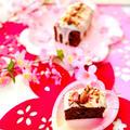ナッツとフルーツたっぷり♪桜のガトーショコラ♡