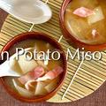 ベーコンポテト味噌汁 基本レシピ | 海外向け日本の家庭料理動画 | OCHIKERON by オチケロンさん