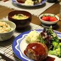 大根と銀鮭の炊き込みごはん と ハンバーグ。