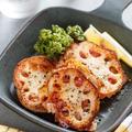 れんこんとベーコンのペッパーチーズ挟み焼き【#簡単 #節約 #時短 #おつまみ #やみつき #副菜】