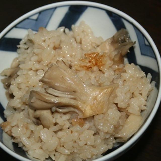 8月17日  舞茸御飯の朝定食