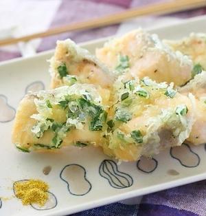鮭のにら衣 ほんのり香るにらがアクセントな天ぷら!