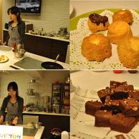 【おいしい♪うれしい♪たのしい♪空間 レシピブログキッチンイベントin西武池袋本店】
