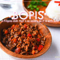 【ジビエ×スパイス×世界の料理・連載第4回】「イノシシの内臓×ローリエ×フィリピン料理」~ボピス編~