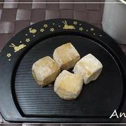 ☆WA・BI・SA 和三盆クッキー☆