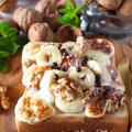 【マシュマロとろ〜り】バナナとサクサクくるみのトースト