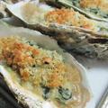 オイスターロックフェラーの作り方 アメリカで人気の殻付きカキ料理 Oysters Rockefeller