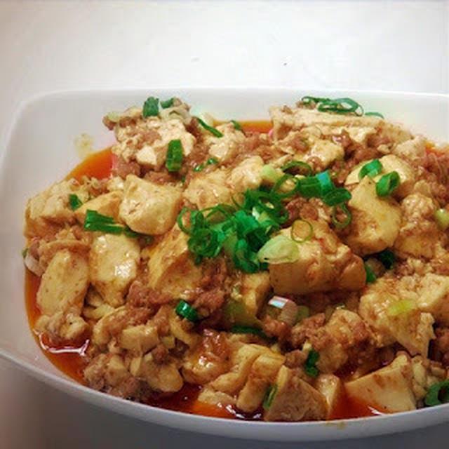 咖哩蕃茄麻婆豆腐│トマトカレー麻婆豆腐