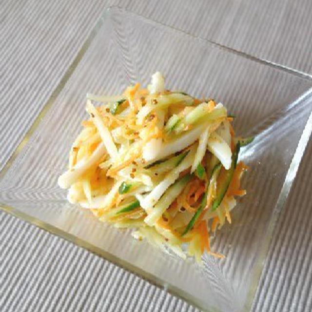 イカと香味野菜の彩りサラダ