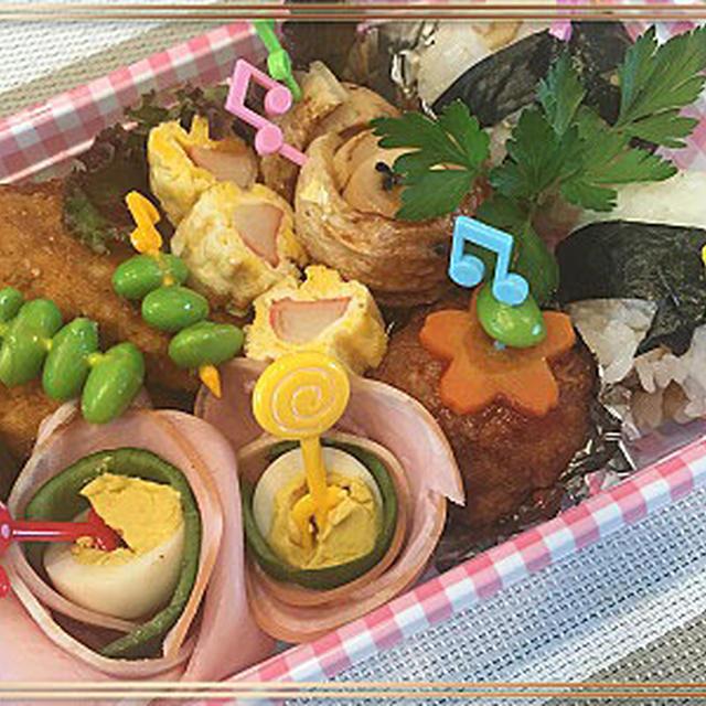珍しくお弁当~保育園児の為のお試しに作ってみました。