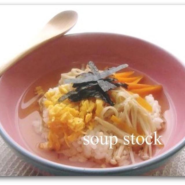 かつおだしスープごはん&亀田製菓 手塩屋キャンペーン♪