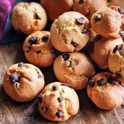 ♡世界一簡単なホケミクッキー♡【#ホットケーキミックス#お菓子#簡単レシピ#まる得マガジン】