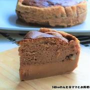 おにぃ16歳の誕生日~「簡単★ミルクチョコレートのマジックケーキ」でお祝い♪