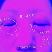 【日記】お見舞い ~スーパー黒豆かん~