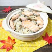 10月中に作ってみよう♪「秋鮭」を使った絶品料理