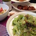 グリーンなたっぷりサラダ「サニーレタスのセンチェ( 生菜 )」。