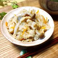 【だし部】秋の味覚の炊き込みご飯