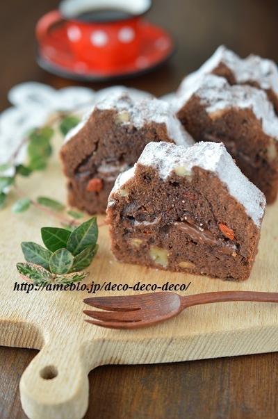アンチエイジングスイーツ♡「くるみとクコの実の濃厚チョコパウンドケーキ」~大人の友チョコに♪