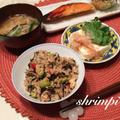 彩りひじきご飯♡ by シュリンピさん