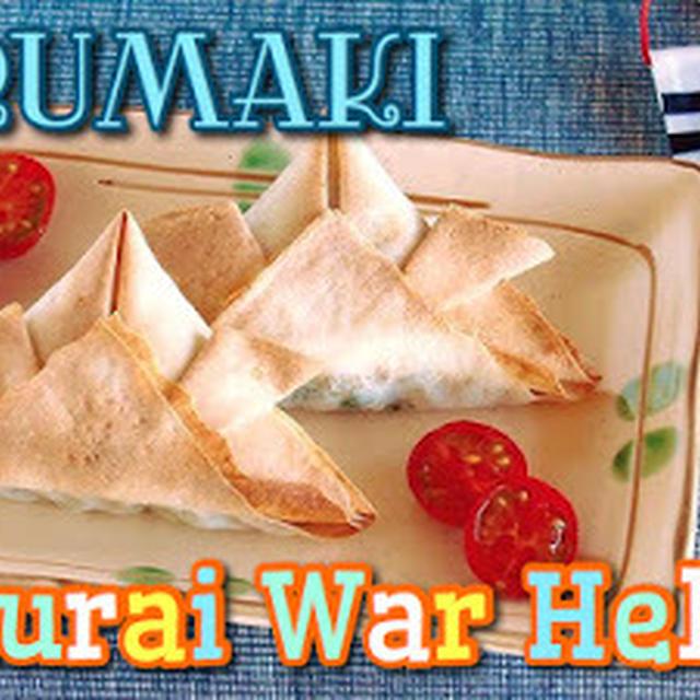 Samurai War Helmet Harumaki (Japanese BAKED Spring Rolls / Egg Rolls) for Kodomonohi (Children's Day) - Video Recipe