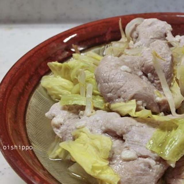 塩麹で、豚ロース固まり肉の柔らか蒸し焼き