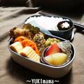 しっとり鶏胸肉のハーブパン粉焼き~いちばんのお弁当~ by YUKImamaさん