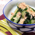 <無限なツナきゅうりサラダ> ロールケーキ