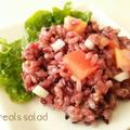 雑穀のサラダ仕立て《おうちで簡単に作れる 乾物イタリアンレシピ》