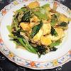 魅惑の辛さ小松菜とたまごときのこのピリ辛炒め(中華風)