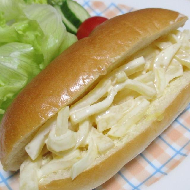 サラダパン<たくあんサンドのアレンジ版>