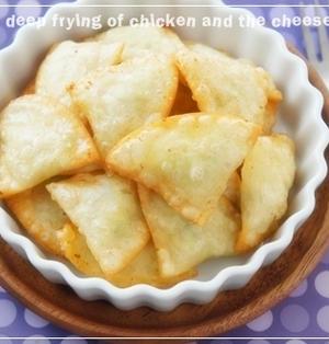 お箸がとまらない!「チキンとチーズの包み揚げ」
