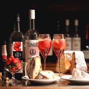 TUMUGI Party Cocktail