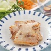 【モニター】サムギョプサル定食