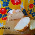 【動画付き】パン生地が5分で完成こねないパン by epochさん
