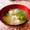 「豆腐とセロリのお味噌汁」