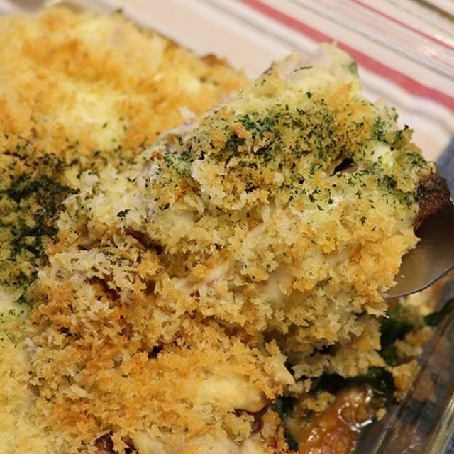★自慢のポテサラ&チキンチーズパン粉焼き & おうちで過ごそう