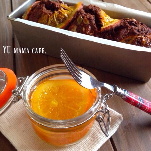 まん丸 オレンジのコンポート〜お菓子作りに〜