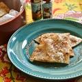 メキシコの揚げパン ソパピア