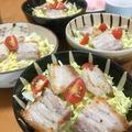 【材料3つで簡単】塩豚オリーブオイルマリネ丼でうっとりしちゃおう♪
